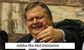 Jabba the Hut Venizelos