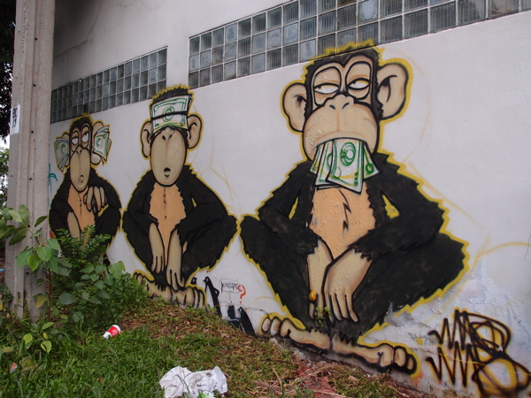 3 monkeys (revisited) (par Chemis, à  Benesov, CZ)